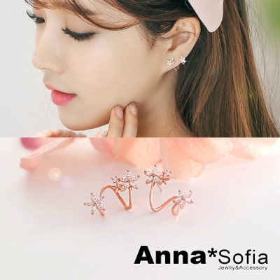 AnnaSofia  漓晶花簇 925銀針耳針耳環(金系)