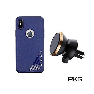 PKG IPhone X 抗震防護手機殼-支援磁吸車架功能(加贈車用磁吸車架)