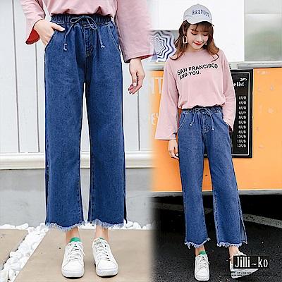 Jilli-ko 韓版鬆緊高腰闊腿牛仔褲- 深藍/淺藍
