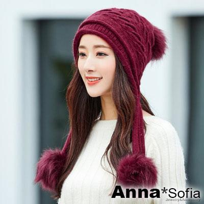 AnnaSofia 可愛加長垂毛球護耳 加厚保暖飛行帽毛帽(酒紅系)
