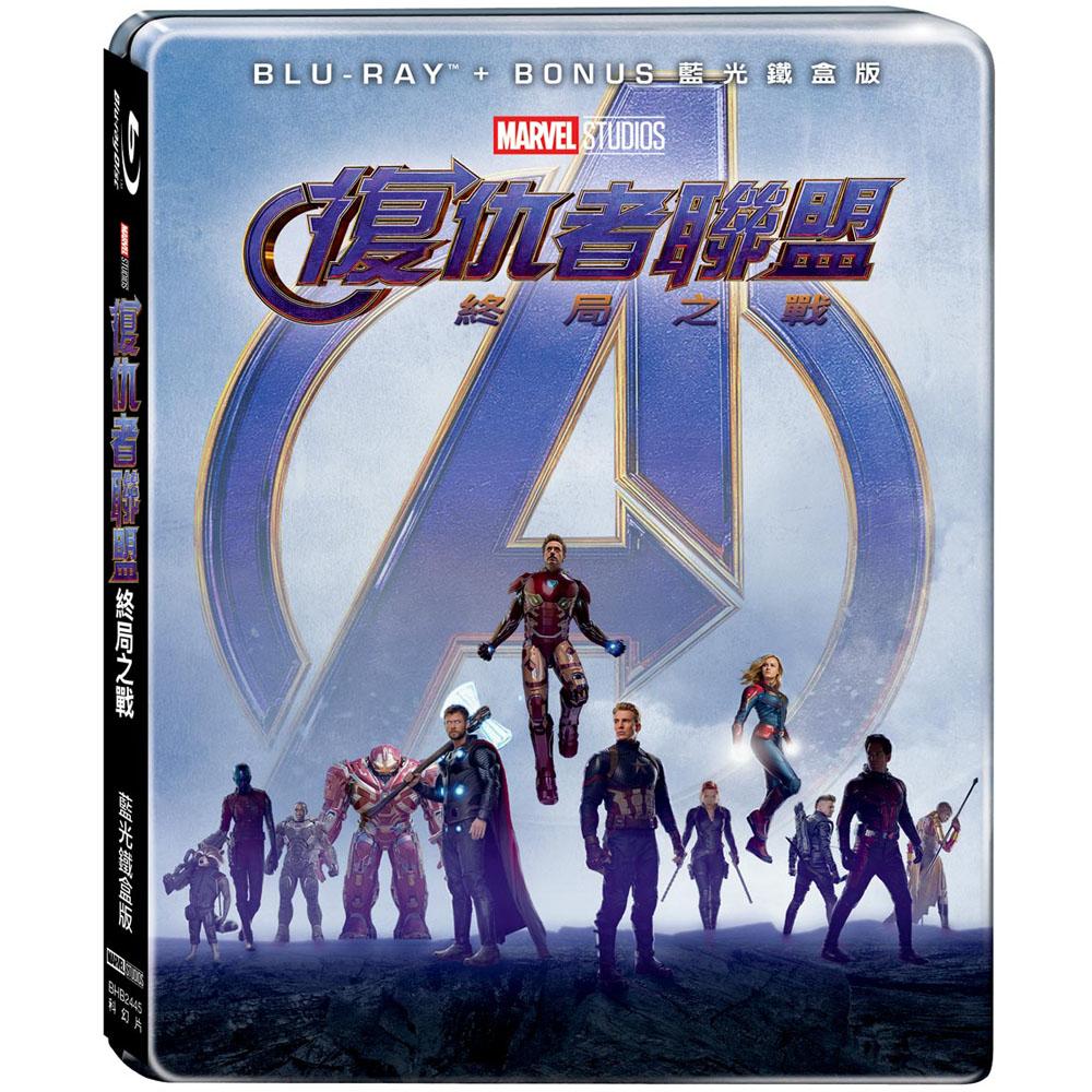 [預購贈品版]MARVEL 復仇者聯盟:終局之戰 BD+BONUS雙碟鐵盒版