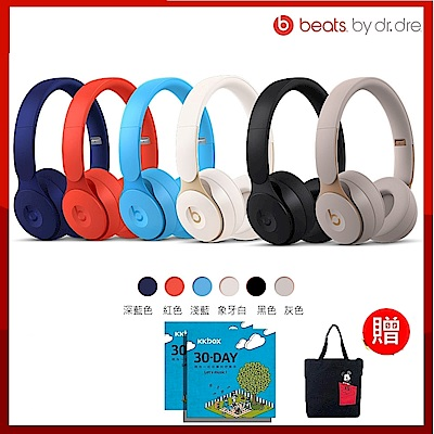 Beats Solo Pro Wireless 主動降噪式耳機