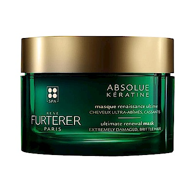 *RENE FURTERER 極緻賦活角蛋白修護膜200ml
