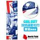 North Field COOL BUFF 百變繽紛款 降溫速乾吸濕排汗涼感運動毛巾_英倫風情 product thumbnail 1