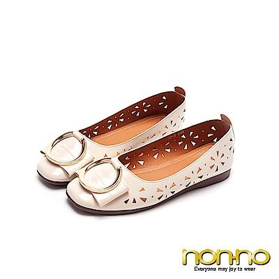 nonnon 典雅創新 漆皮開洞造型平底娃娃鞋 米
