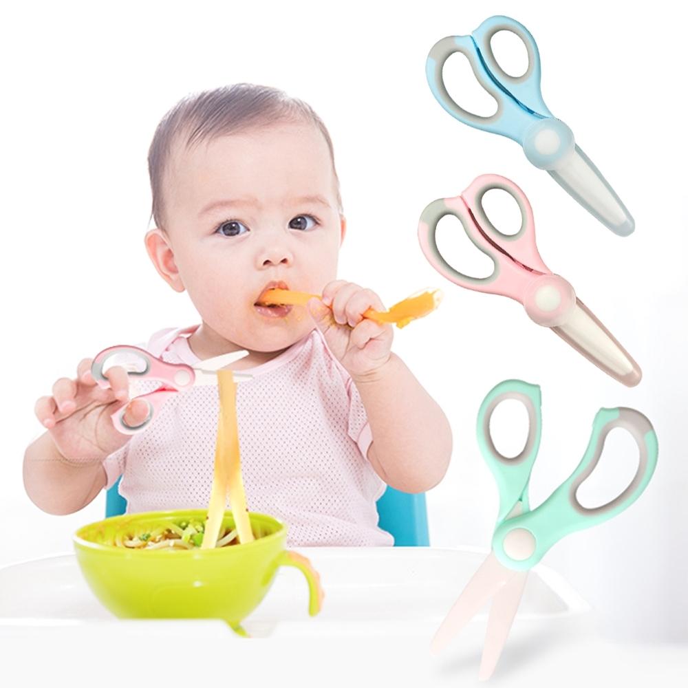 colorland【2入】寶寶陶瓷剪刀 嬰兒輔食剪刀帶剪套 家用廚用食物剪刀