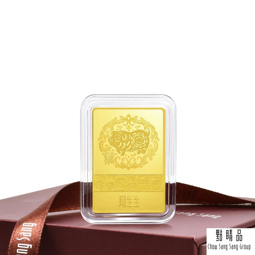 點睛品 金豬年福氣滿滿金片10克_計價黃金