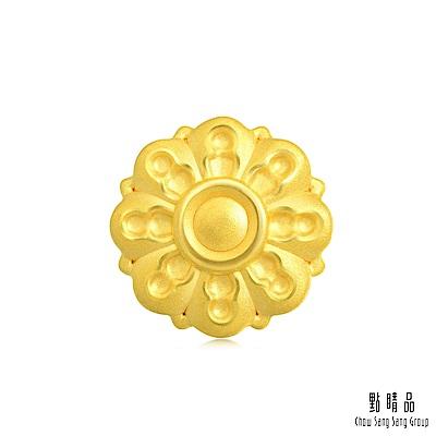 點睛品 Charme 文化祝福 八瑞相妙蓮 黃金串珠