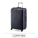 CROWN 皇冠 29吋彩色鋁框行李箱 旅行箱 黑色深藍框
