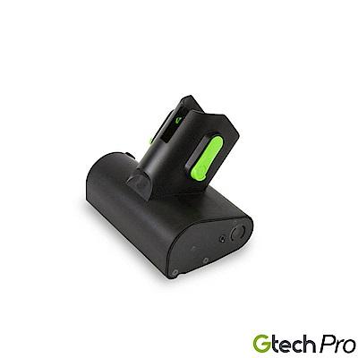 英國 Gtech 小綠 Pro 電動滾刷吸頭