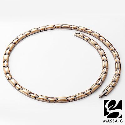MASSA-G【Rhea】蕾亞 能量項鍊