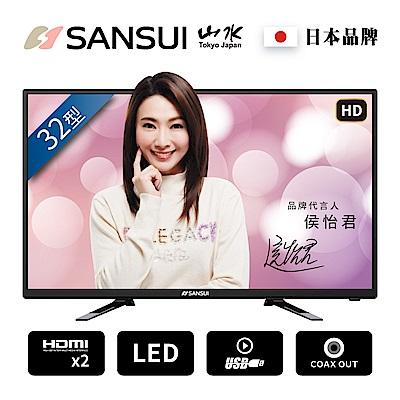 SANSUI山水 32型 LED多媒體液晶顯示器 SLED-3233