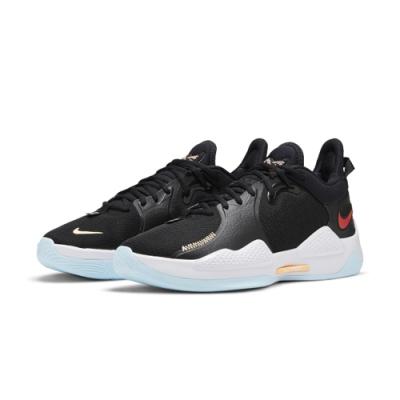 NIKE 籃球鞋 運動鞋 緩震 包覆 男女鞋 黑 CW3146-001 PG 5 EP