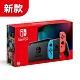 任天堂 Nintendo Switch 主機 電池持續加長 亞版 product thumbnail 1