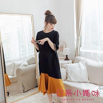 日系小媽咪孕婦裝-正韓孕婦裝 簡約袖造型下擺魚尾拼接洋裝