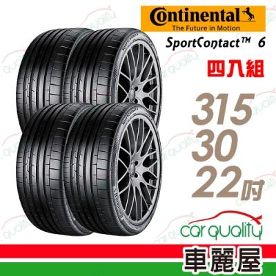 【德國馬牌】SportContact SC6 高性能輪胎_四入組_315/30/22