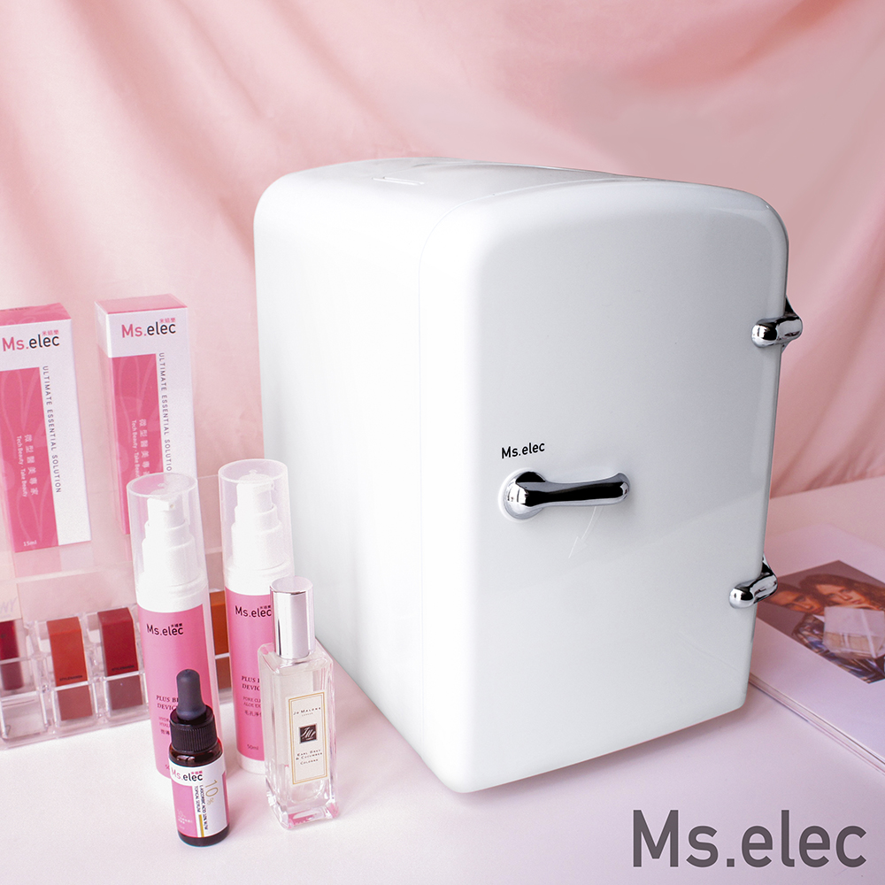 [今日下殺] Ms.elec米嬉樂 迷你美容小冰箱 保養品冰箱 冷熱調節 USB供電
