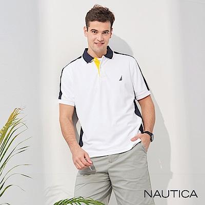 Nautica 修身撞色吸濕快乾短袖POLO衫-白