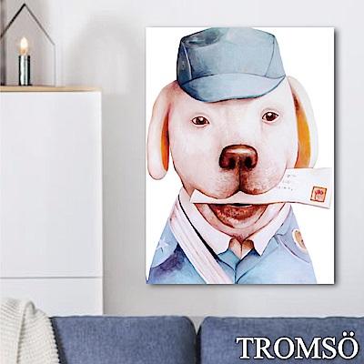 TROMSO時尚無框畫-郵差狗狗
