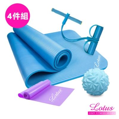運動組合 瑜珈墊(藍)+拉力器(藍)+瑜珈彈力帶(紫)+鑽石筋膜球(藍) LOTUS