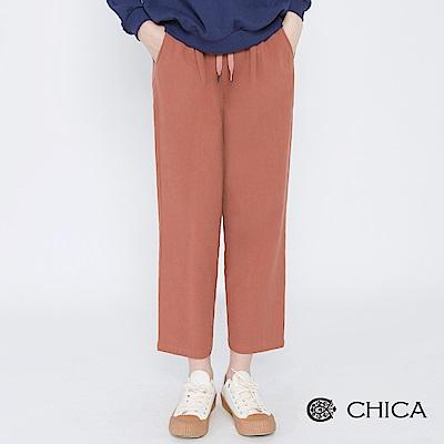CHICA 漫舞楓紅打褶綁帶純棉哈倫褲(1色)