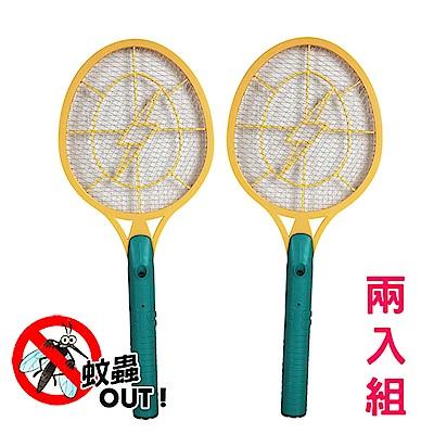 (2入組0勳風 LED二層捕蚊拍電蚊拍(HF-986B)