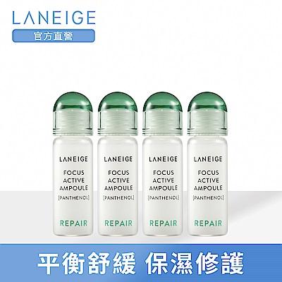 LANEIGE蘭芝 超修護B5安瓶 7ml*4