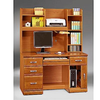 MUNA希爾達樟木色實木4.2尺電腦桌(全組)  126X59X167cm