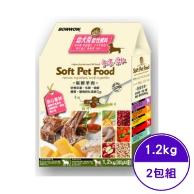 BOWWOW幼母犬用軟性飼料-羊肉 1.2Kg(300gX4bags) (2包組) (41-472)