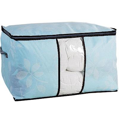 iSFun 居家收納 無紡布透視棉被袋 多色可選60x44x36cm