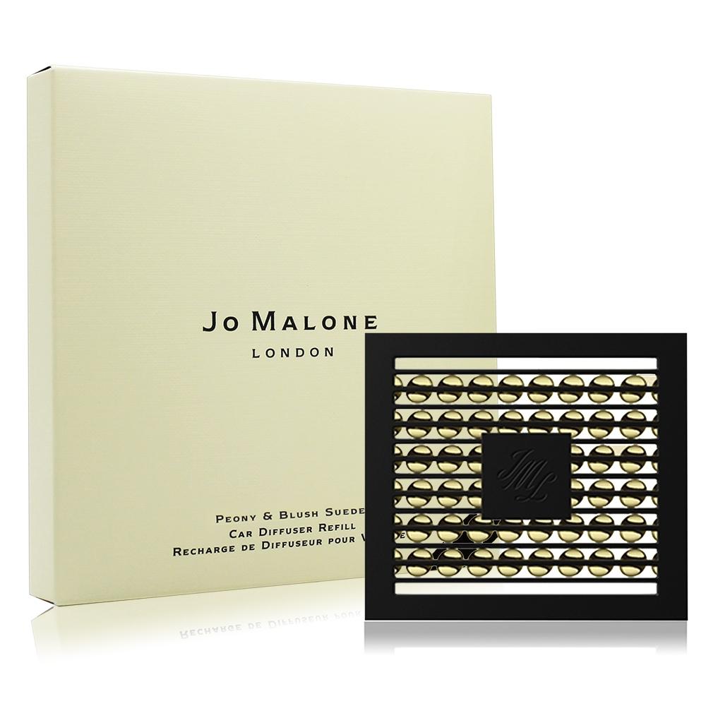 Jo Malone 車用擴香器香氛補充包-牡丹與胭紅麂絨-香水航空版
