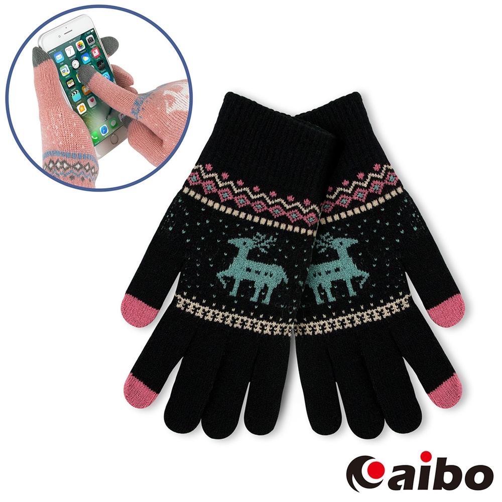 寒冬必備 麋鹿圖案針織觸控保暖手套 product image 1