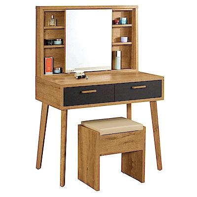 D&T 德泰傢俱 JOJO原切木3尺化妝台(含椅)-90x50x132.3cm
