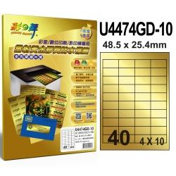 彩之舞 進口雷射黃金膠質防水標籤 40格直角 U4474GD-10*2包