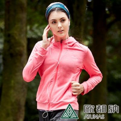 【ATUNAS 歐都納】女款活力彈性連帽保暖外套A2GA1908W麻花玫粉