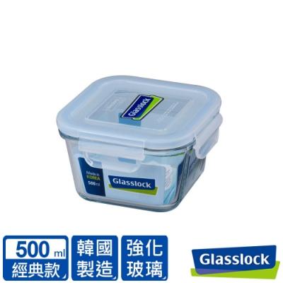 Glasslock 強化玻璃微波保鮮盒-方形 500ml