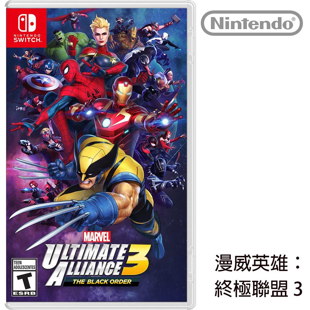 (預購) 任天堂 Switch 漫威英雄:終極聯盟 3