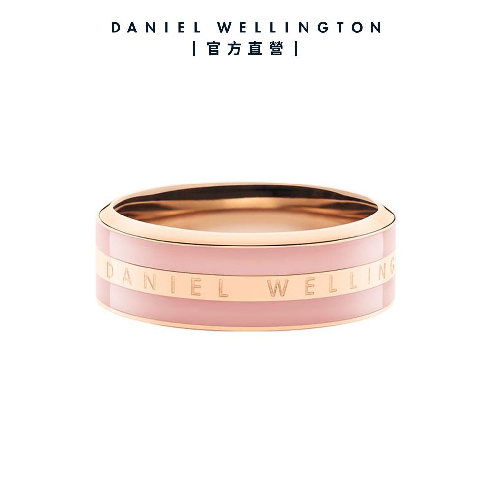 【Daniel Wellington】 官方直營 Classic Ring 時尚奢華戒指-玫瑰金x粉紅 DW戒指
