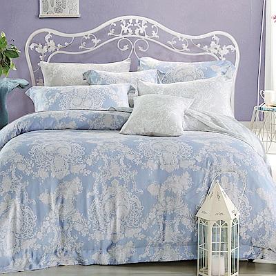 Ania Casa 華爾曼 天絲 100% TENCEL 雙人鋪棉兩用被套床包四件組