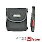 Wiston 鏡片袋 CB-404+拭鏡筆(適用82mm以下口徑)