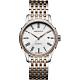 HAMILTON AMERICAN CLASSIC 經典大三針機械腕錶H39525214 product thumbnail 1