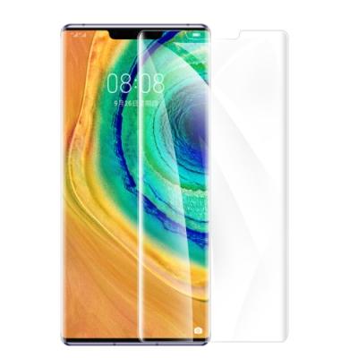 2片裝 華為 Huawei Mate30 水凝膜 高清滿版 防爆防刮 螢幕保護貼