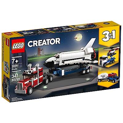 樂高LEGO 創意大師系列 - LT31091 太空梭運輸車