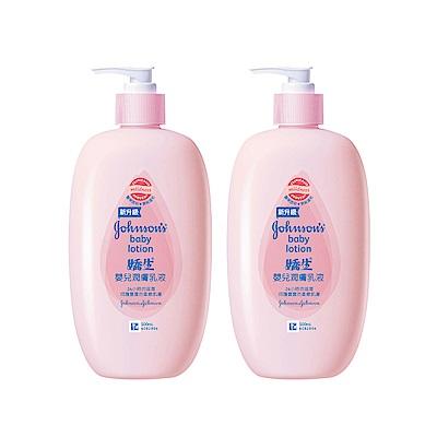 嬌生嬰兒 潤膚乳液500ml(2入組)