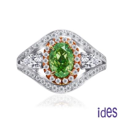 ides愛蒂思 GIA黃棕綠彩鑽1.17克拉戒指/18K限1件(橢圓形)