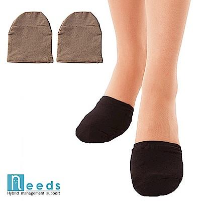 日本NEEDS半腳掌腳趾保暖襪(#84329黑色/#84381米色)