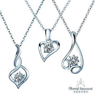 Alesai 艾尼希亞鑽石 30分 鑽石項鍊 (3選1)