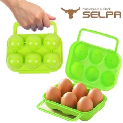 韓國SELPA 雞蛋收納盒 綠