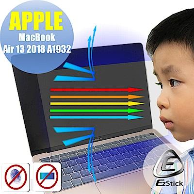 EZstick APPLE MacBook AIR 13 A1932 防藍光螢幕貼