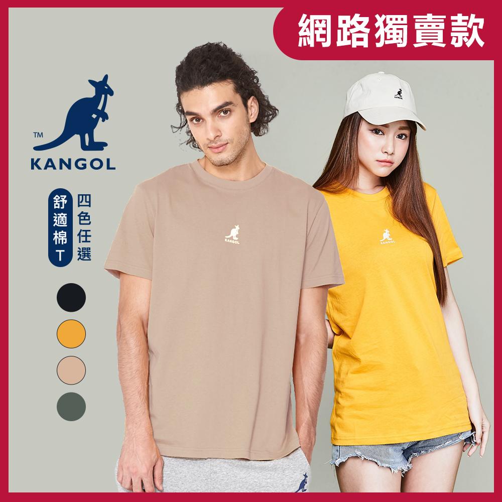 【KANGOL】涼感印花棉質短袖T恤-男女款-四色